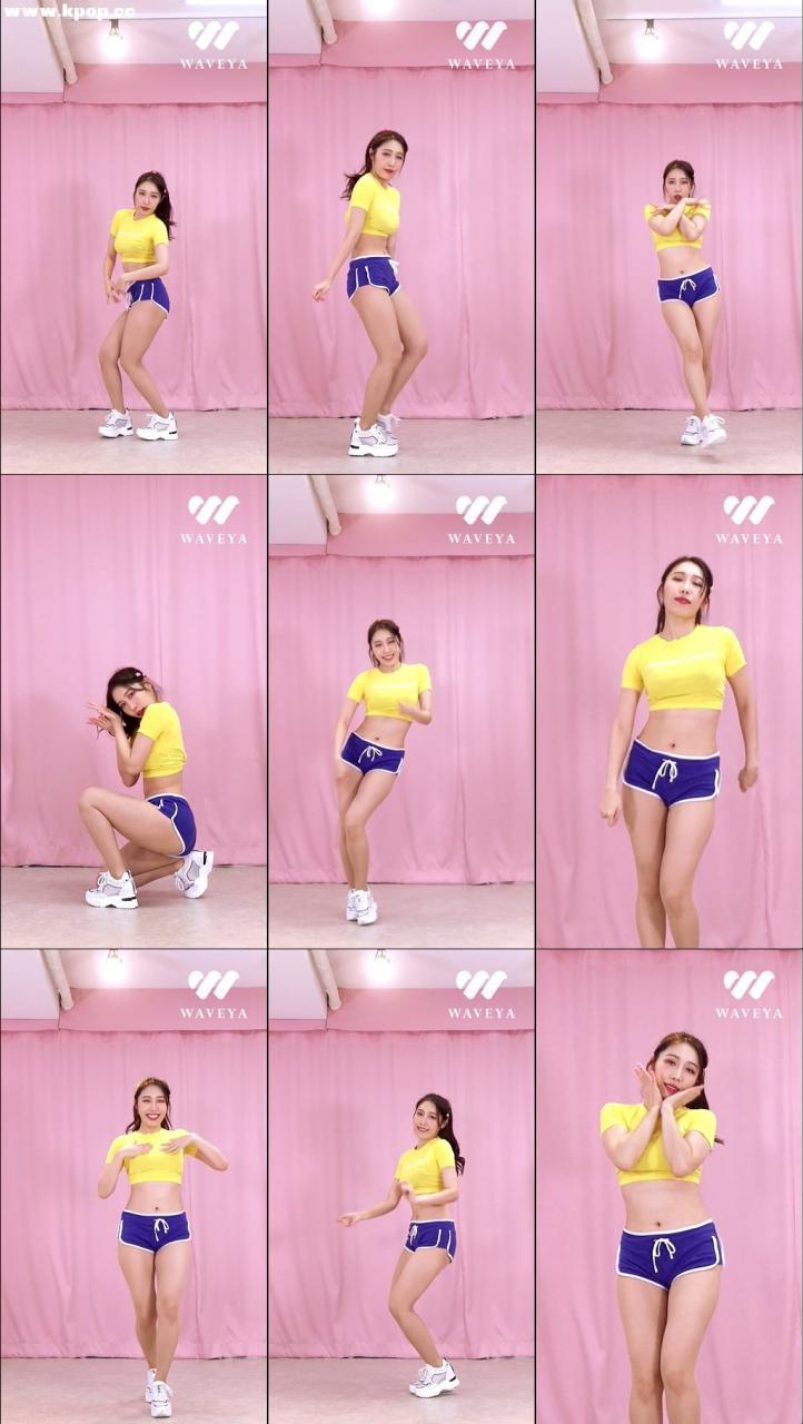 [입덕직캠] TWICE(트와이스) Alcohol-Free 알콜프리 Dance Cover Waveya MiU 미유 – #0690-waveya
