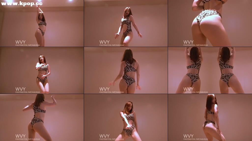 Ari Got It Monokini sexy dance Waveya memberme会员-waveya